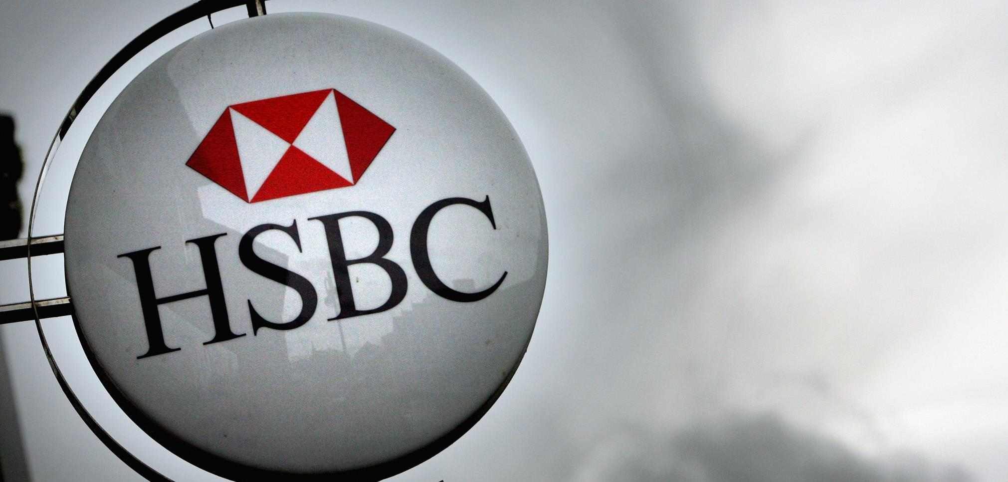 HSBC, the UK's largest bank, has said it has made a 8.7bn GBP loss, after the decline in the US housing market hit the value of its loans. The bank's losses are said to be the biggest write-down of the UK's big five because it has a lot of business and operations in the USA, however its annual profits still rose 10 percent to 12.2bn GBP, up from the year before.